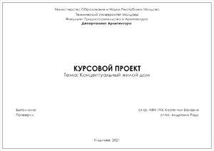 Kostenchuk