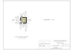 Plan Etaj -6, Zonarea funcțională, Sc. 1:100
